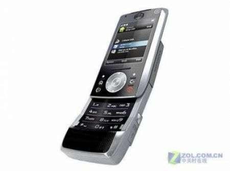 Motorola Motorizr Z10
