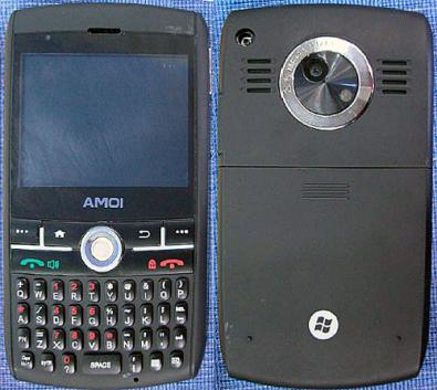 AMOI GSM6711A Windows Mobile