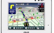 Asus R300: navigatore ciclofilo