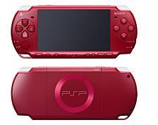 PSP Deep Red: rosso profondo