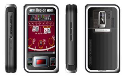 GSM 1883: ottimo cellulare