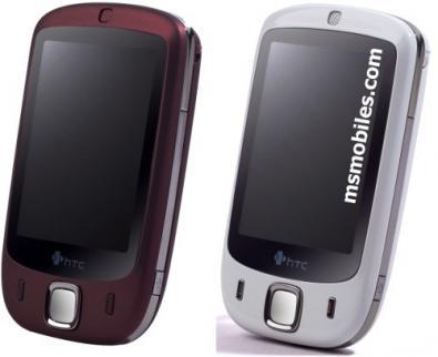 HTC Touch versione più potente per Hong Kong