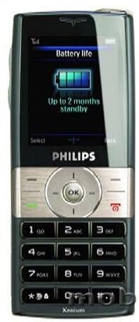 Philips Xenium 9@9k: 2 mesi d'autonomia!