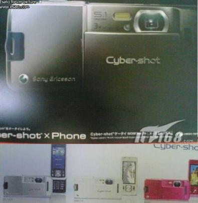 Sony Ericsson SO905iCS Cybershot: 5 mpx e 3x zoom ottico