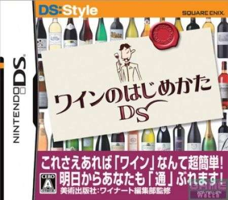 Wine no Hajimekata DS: divino