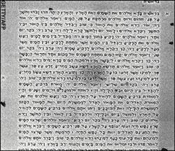 L'intero Vecchio Testamento sulla punta di uno spillo