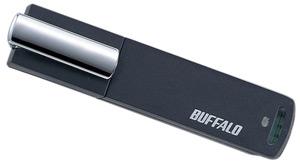 Buffalo TurboUSB SHD-U32GS da 32GB!