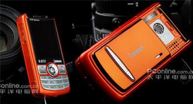 Lensas F2218 cellulare con fotocamera 8 megapixel