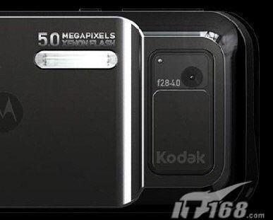 Motorola ZiNe Z12 da 5 megapixel