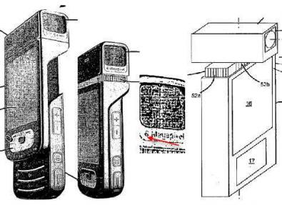 Nokia NSeries da 8 megapixel