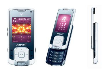 Samsung F338, cellulare musicale