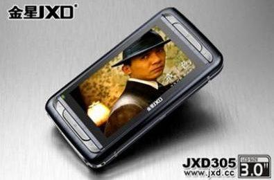 Venus JXD 305 PMP seducente