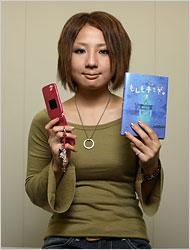 Rin: il suo libro per cellulari è best seller in Giappone