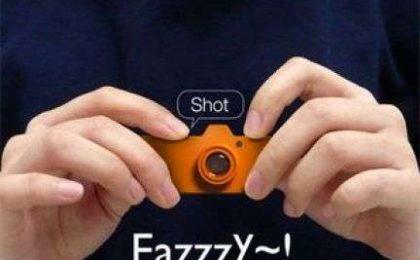 Eazzzy: Fotocamera MiniUSB