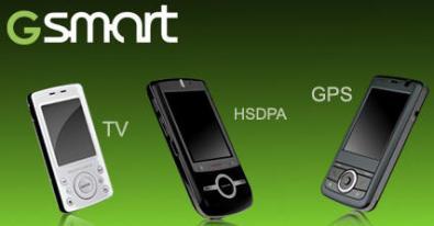 GIGA-BYTE Gsmart smartphone al 3gsm 2008