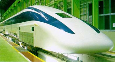 Maglev del 2025