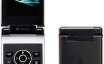 Toshiba SoftBank 921T impermeabile