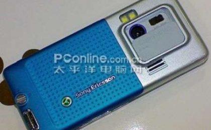 Sony Ericsson K830i – K870i scheda tecnica