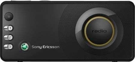 Sony Ericsson R300 Radio