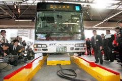 Autobus ibrido levitante a Tokyo