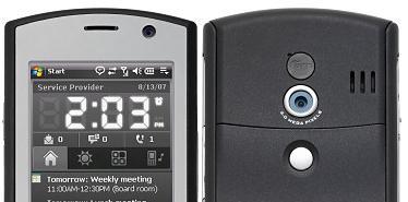 HTC: software per migliorare qualità video