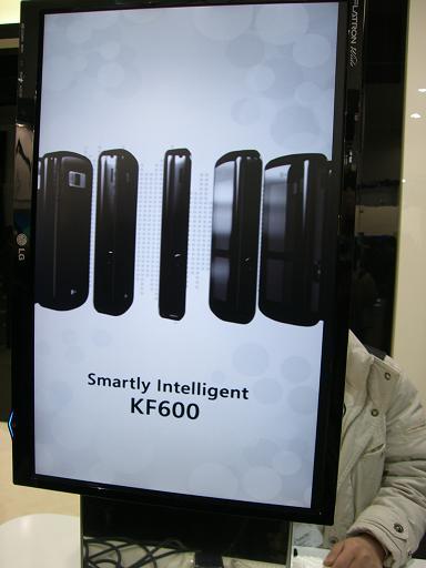 LG KF600 al WMC 2008 scheda tecnica