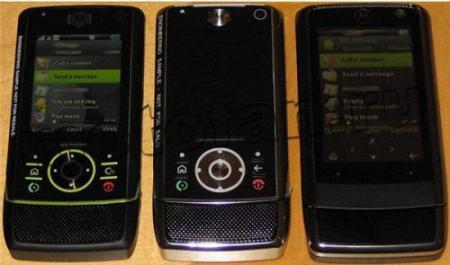 Motorola Z12 al 3GSM 2008