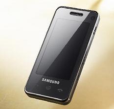 Samsung F490 Prezzo ufficiale