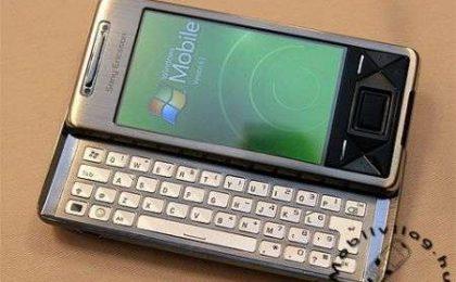 L'OS di Sony Ericsson X1 Xperia è proprio Windows Mobile 6.1