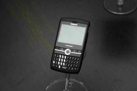 Toshiba Portege G710, la nostra prova al MWC 2008