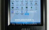 Asus P750 a risoluzione VGA