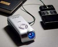 Iljin DSP: proiettore per cellulari