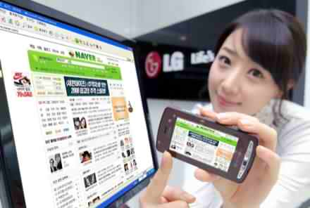 LG LH2300 Touch Web Phone con Hello UI