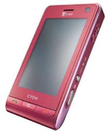 LG Viewty Pink (Rosa)