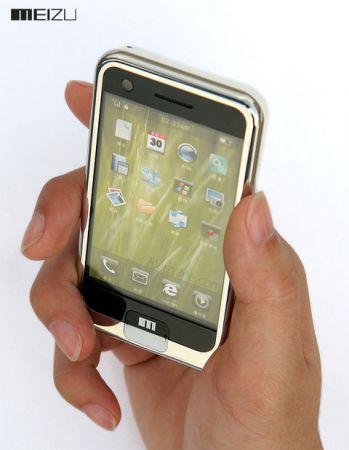 Cebit 2008: problemi per Meizu, l'azienda che ha clonato l'iPhone