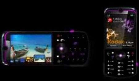 Motorola ZINE ZN5, scheda tecnica