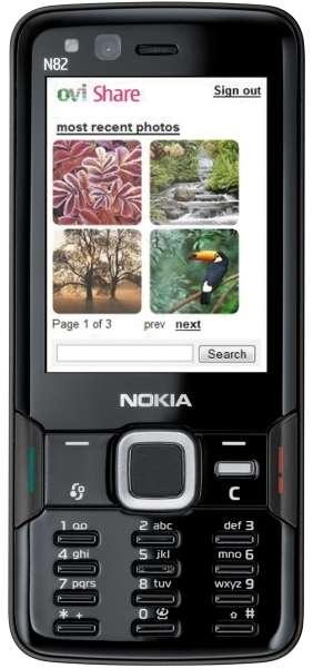 Nokia N82 Black (Nero) in arrivo