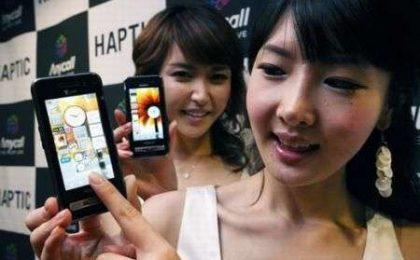 Samsung Haptic SPH-W4200