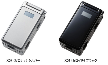 softbank 815t pb phone2