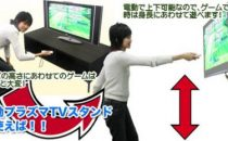 Supporto TV per Wii di Thanko