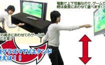 Supporto TV per Wii di Thanko