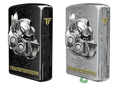 Zippo Transformers