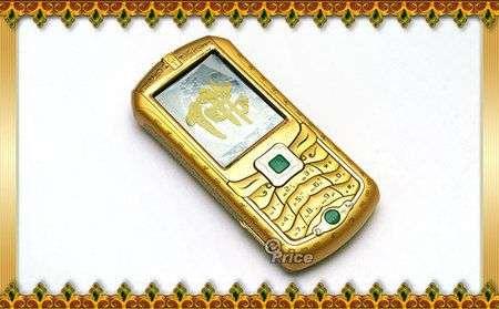 Buddha Phone: mistico e pacchiano