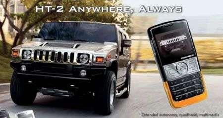 Hummer HT2 Phone