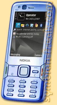 N82 Music Edition