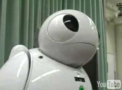 Toshiba ApriPoco Robot