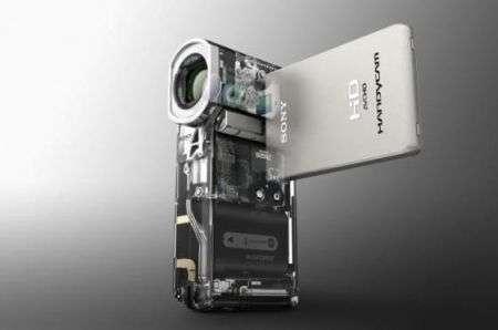 Sony HDR-TG1 HD