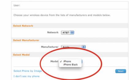iPhone Nero con AT&T