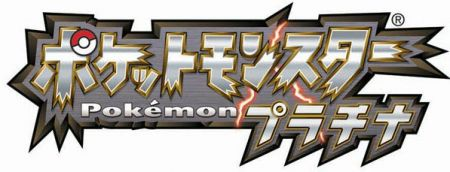 Pokémon Platino, Nintendo conferma!