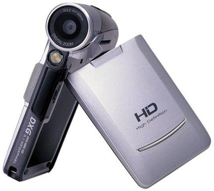 DXG-569V, una videocamera HD economica
